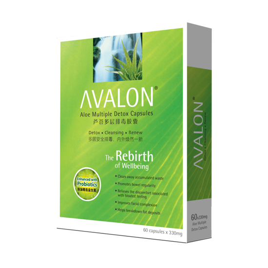 Picture of AVALON Aloe Multiple Detox Capsules