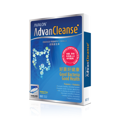 Picture of AVALON AdvanCleanse