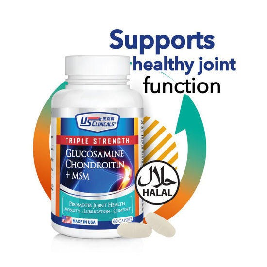 Picture of US Clinicals Triple Strength Glucosamine Chondroitin + MSM
