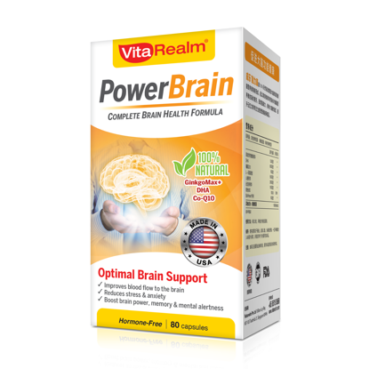 Picture of VitaRealm PowerBrain