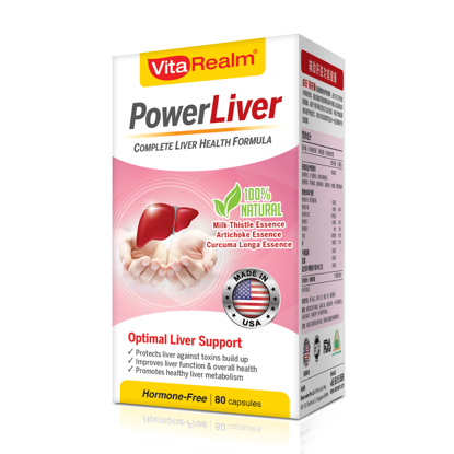 Picture of VitaRealm PowerLiver