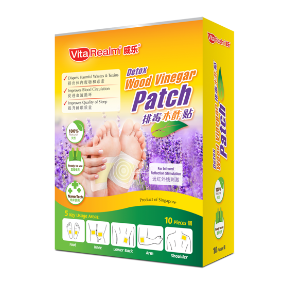 Picture of VitaRealm Wood Vinegar Detox Patch