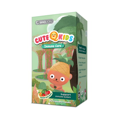 Picture of SingLion CuteQ Kids Immune Care